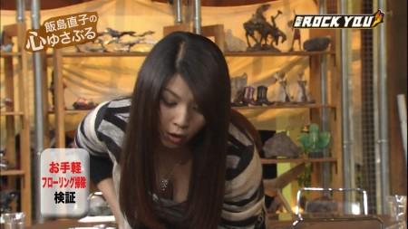 飯島直子のエロい巨乳の谷間がチラチラ