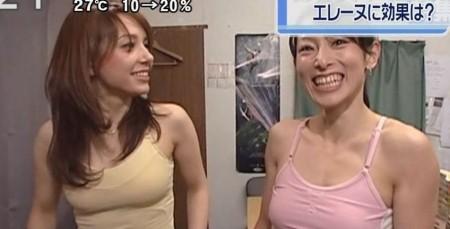 石田エレーヌの巨乳。これは葉山エレーヌ時代かな