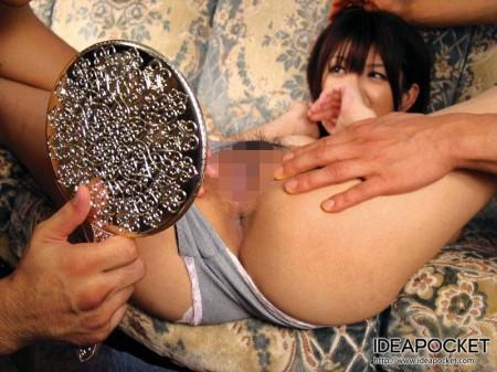 マ●コを広げられて鏡で見せられる、希美まゆ