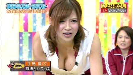 テレビに出てた芸能人たちのセクシーな瞬間 (8)