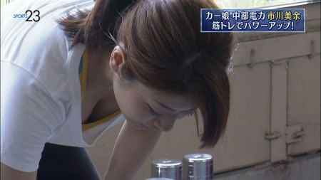 テレビで胸チラ・パンチラしちゃった芸能人 (17)