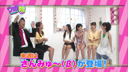テレビ番組でのセクシーなキャプチャ (15)