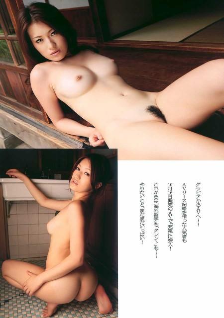 セクシーボディの、藤井レイナ (18)