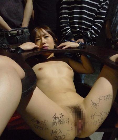 犯される大沢美加 (4)
