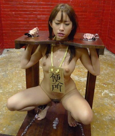犯される大沢美加 (11)