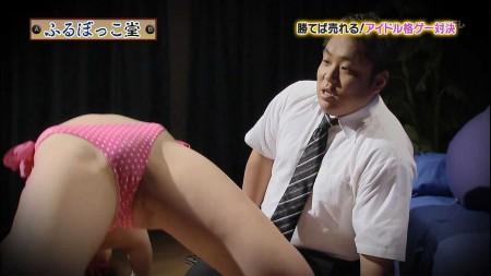 TVでのセクシーなキャプ (8)