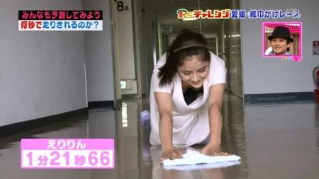TVでのセクシーなキャプ (9)