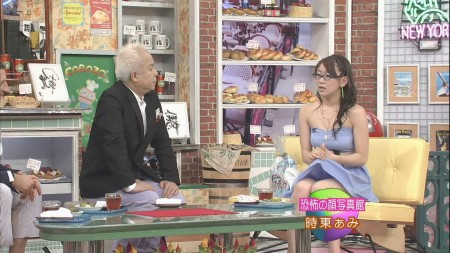 TVでのセクシーなキャプ (11)