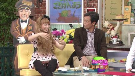 TVでのセクシーなキャプ (13)