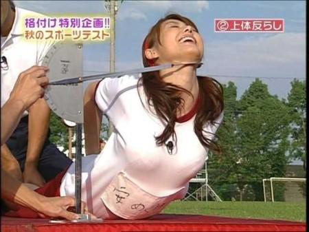 TVでのセクシーなキャプ (16)