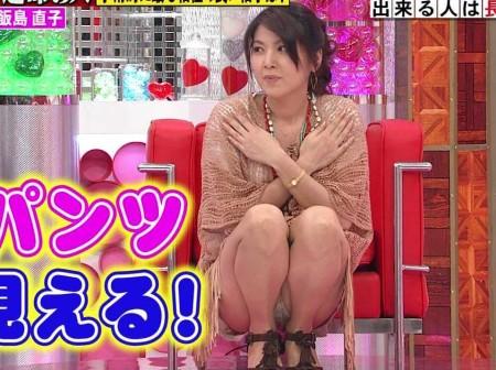 TVでのセクシーなキャプ (1)