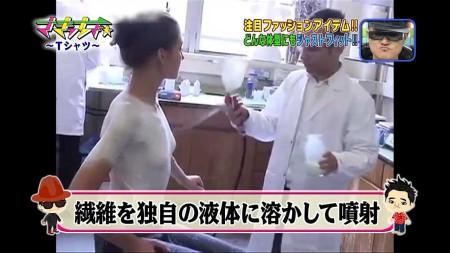テレビでエロくなってる (7)