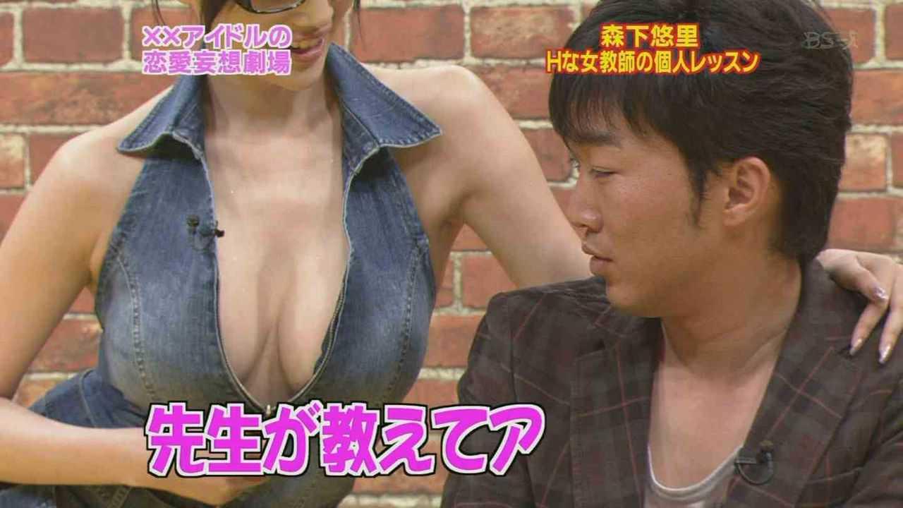 テレビで発見したセクシー (12)