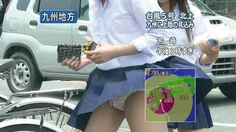 テレビで発見したセクシー (4)