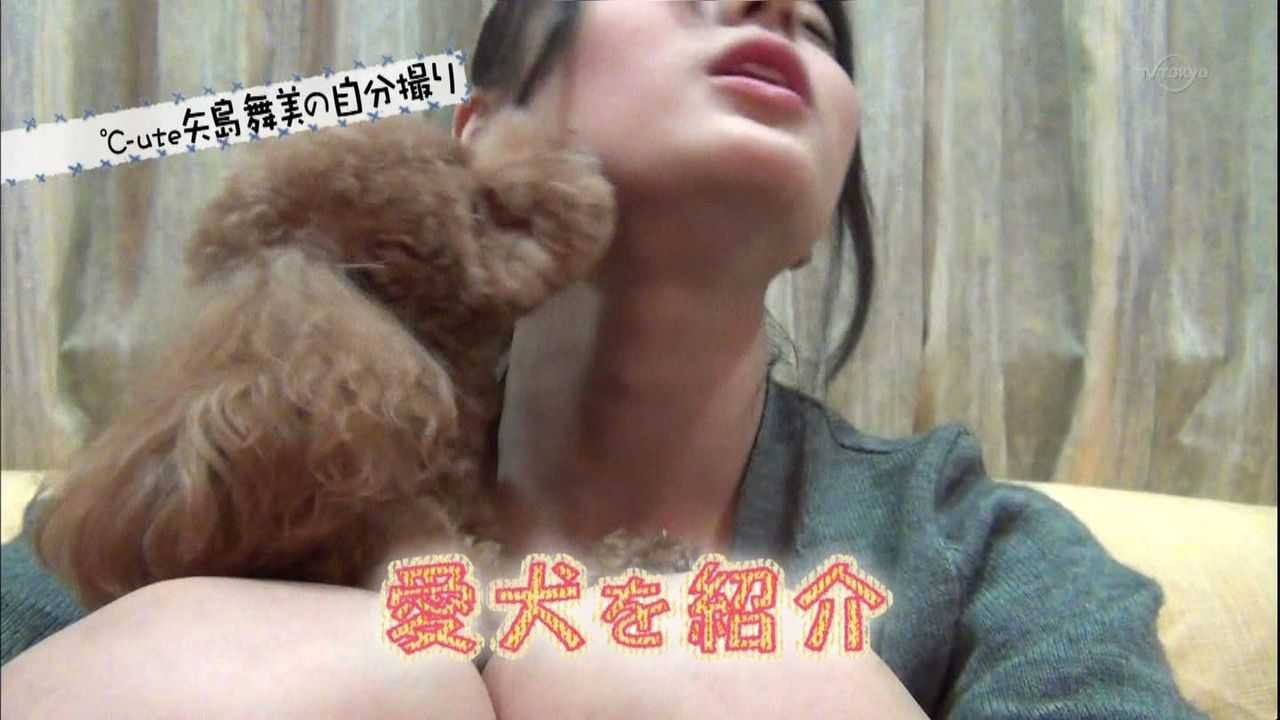 芸能人のセクシー場面 (13)