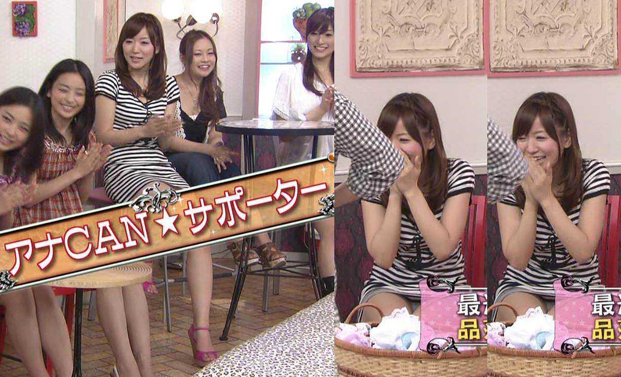 エッチなテレビ (13)