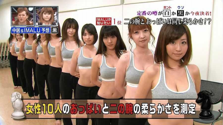 エッチなテレビ (15)