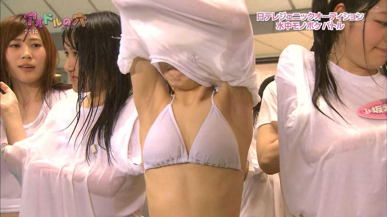 エッチなテレビ (16)