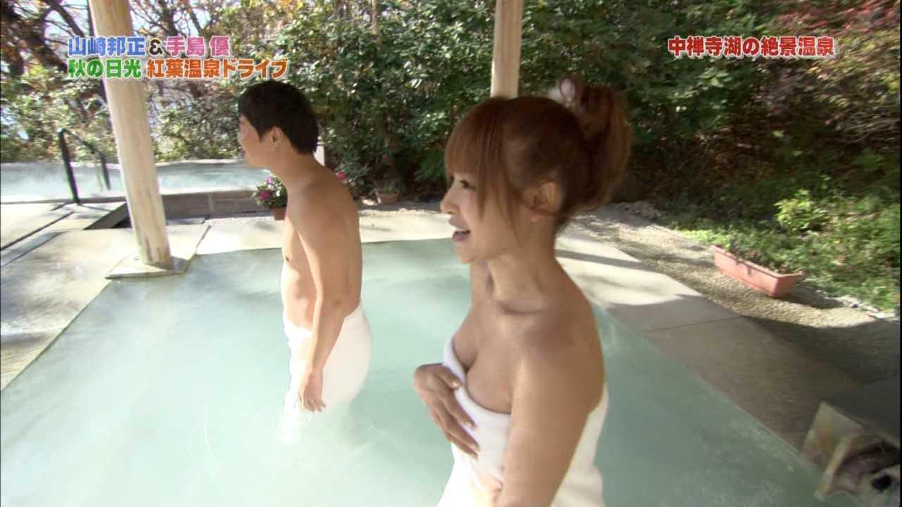 放送されたセクシーシーン (8)