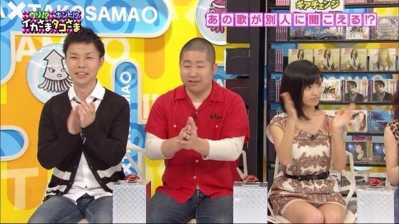TVのエッチな場面 (3)