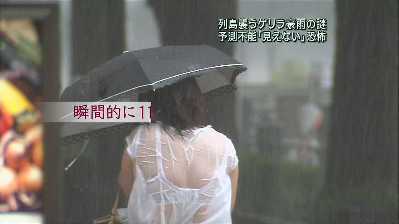 思わず見ちゃうキャプチャ (15)