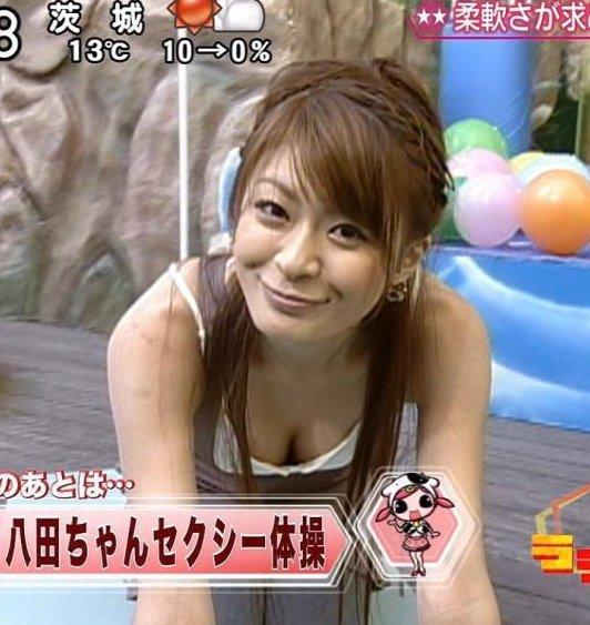 TVでハプニング (1)