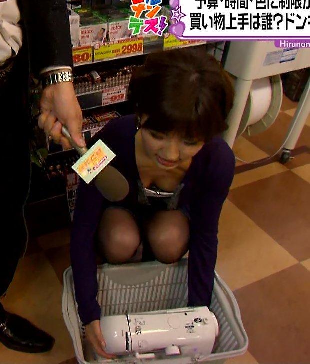 テレビでエロ放送 (20)