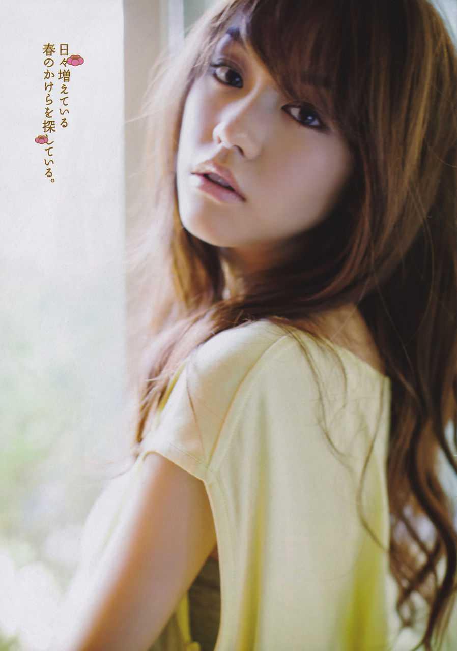 ガリ巨乳の、桐谷美玲 (12)
