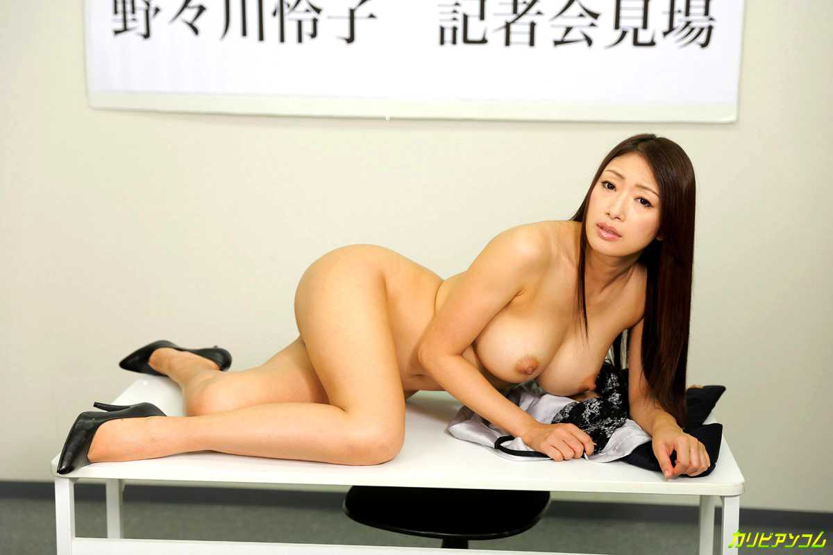熟したボディの、小早川怜子 (3)