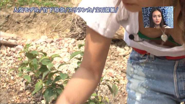 TVで映ったエロ (13)