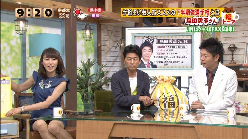 TVで映ったエロ (6)