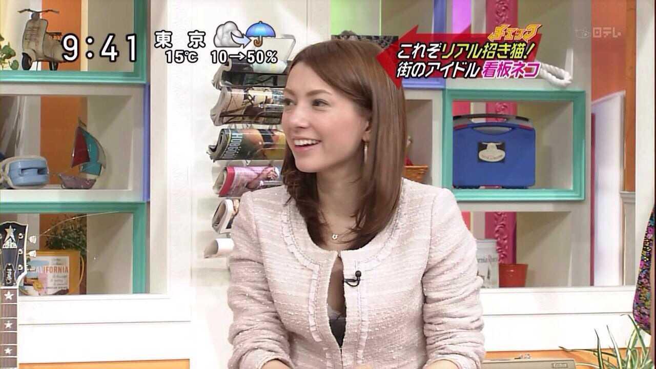 TVで映ったエロ (4)