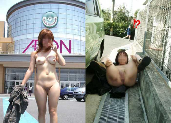 お外で脱衣する女 (14)