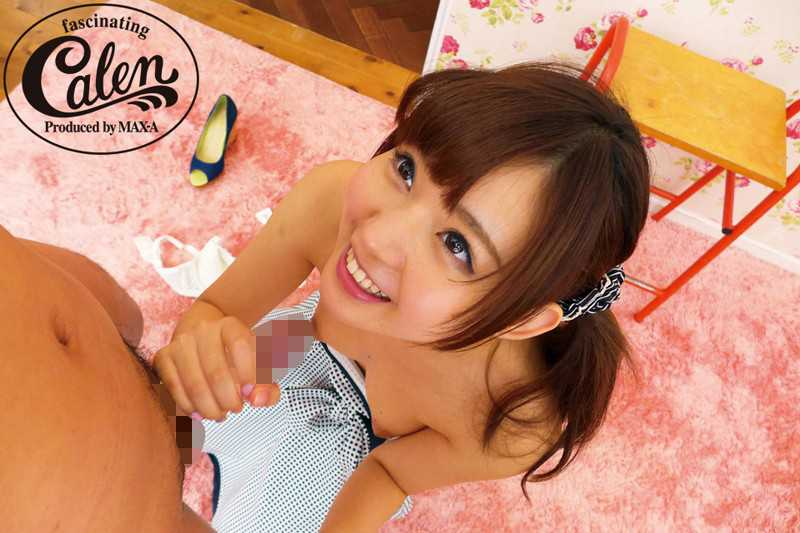 アイドル超えの可愛さ、彩乃なな (12)