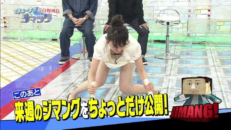 TVでも見えちゃった (4)