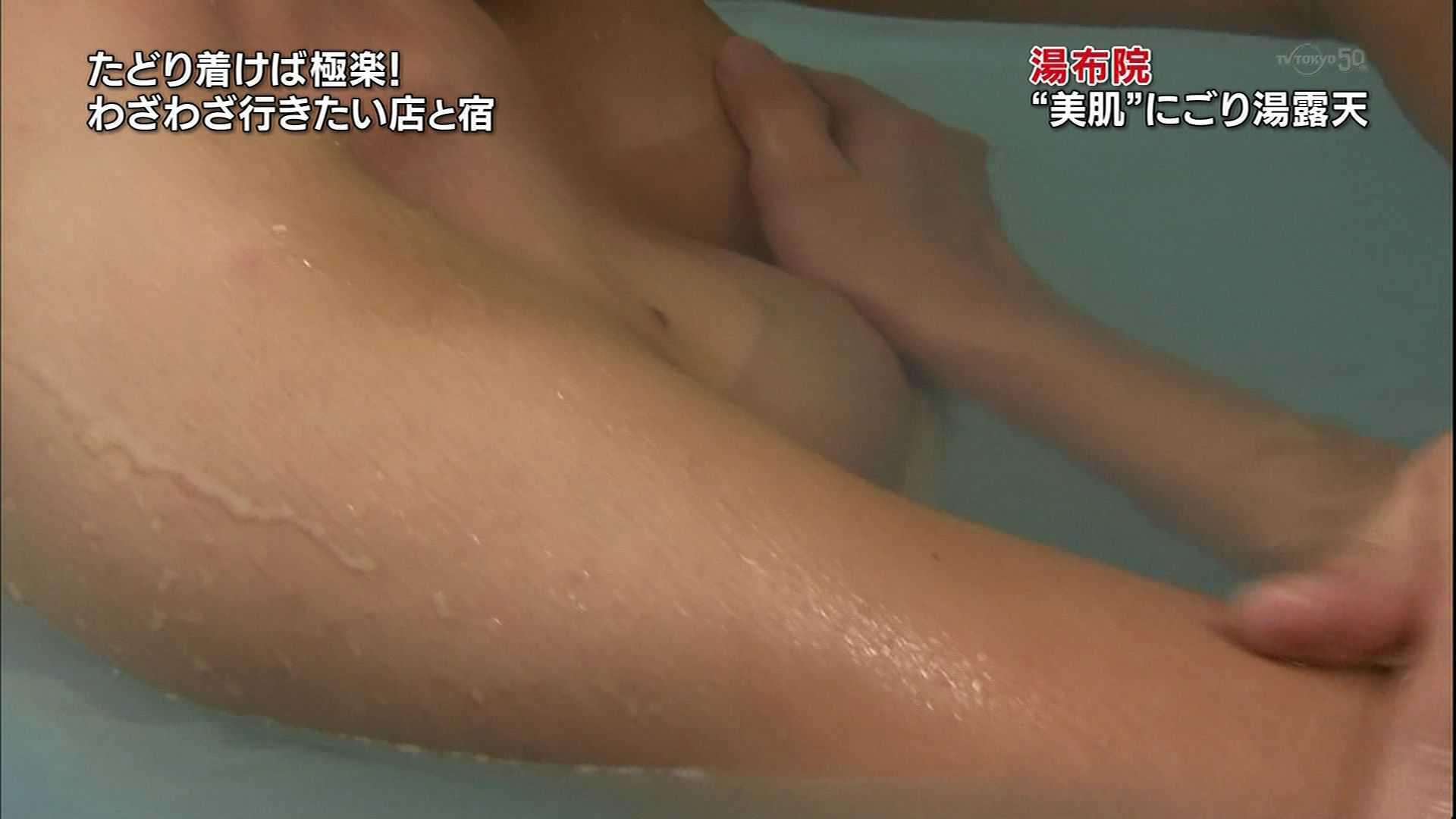 TVでも見えちゃった (9)