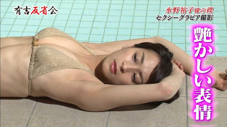TVでも見えちゃった (11)