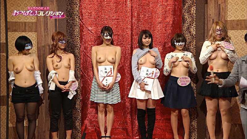 TVで見る乳房 (18)