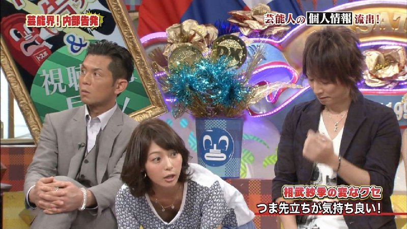 チラ見えのTV (15)