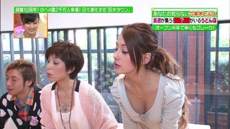 TVでエッチな事に (6)