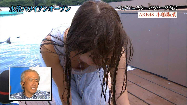 TVで胸チラ (12)