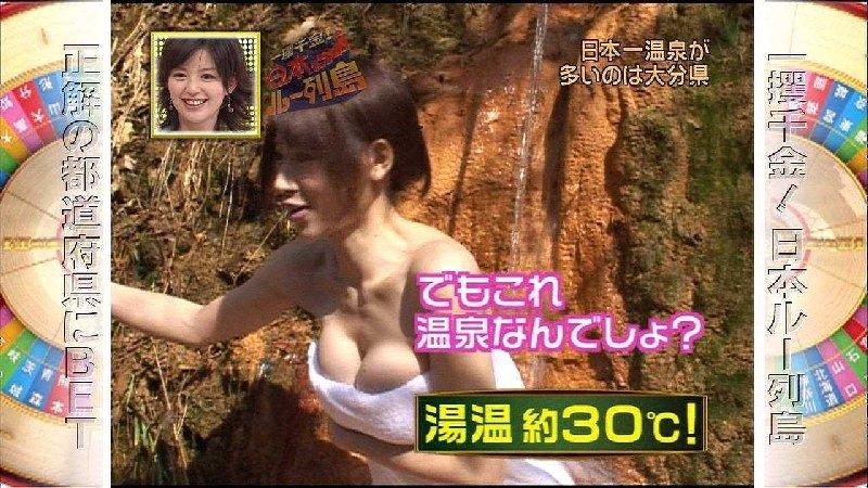 TVで胸チラ (13)