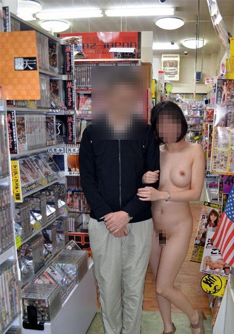 何処でも脱いじゃう娘 (6)