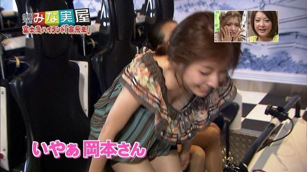 TVで映ったセクシーな出来事 (14)
