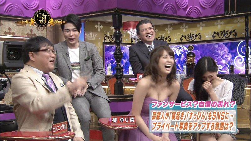 放送されたチラリおっぱい (11)