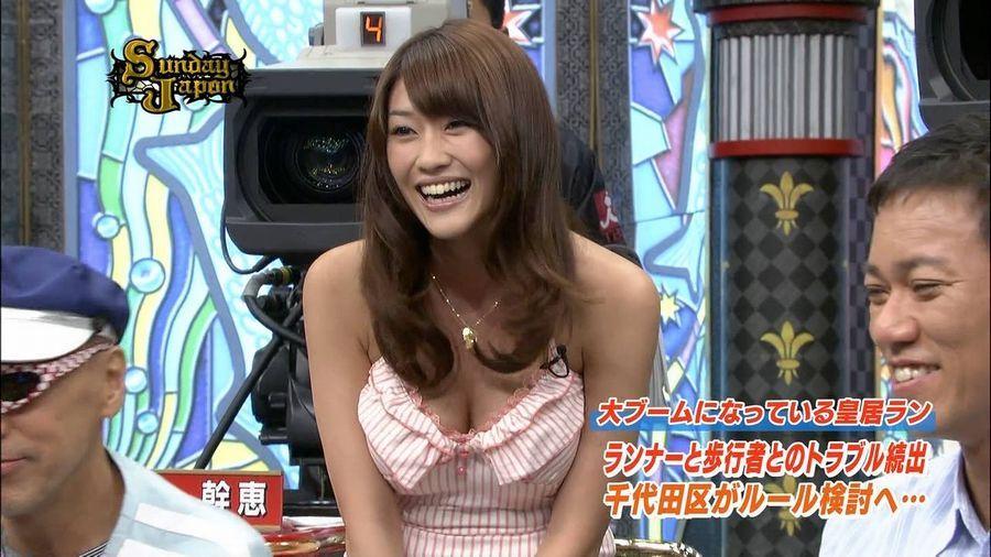 放送されたチラリおっぱい (6)
