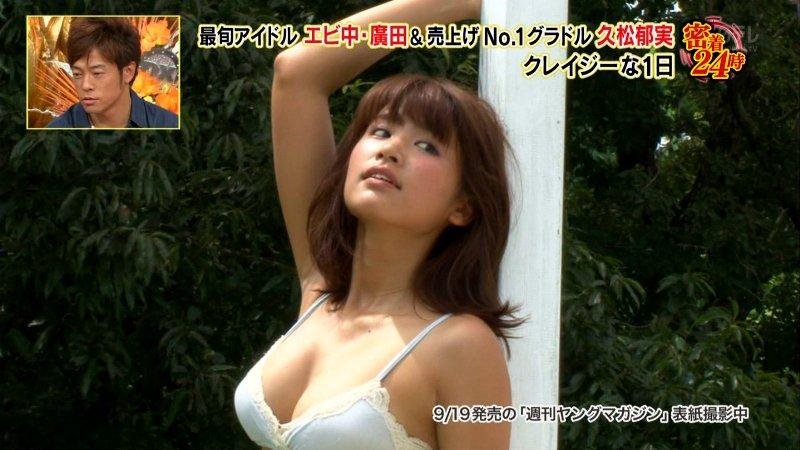 放送されたチラリおっぱい (4)