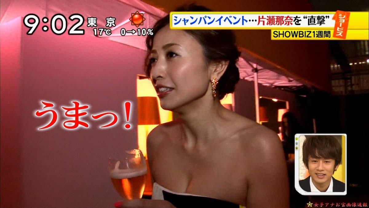 放送されたチラリおっぱい (2)