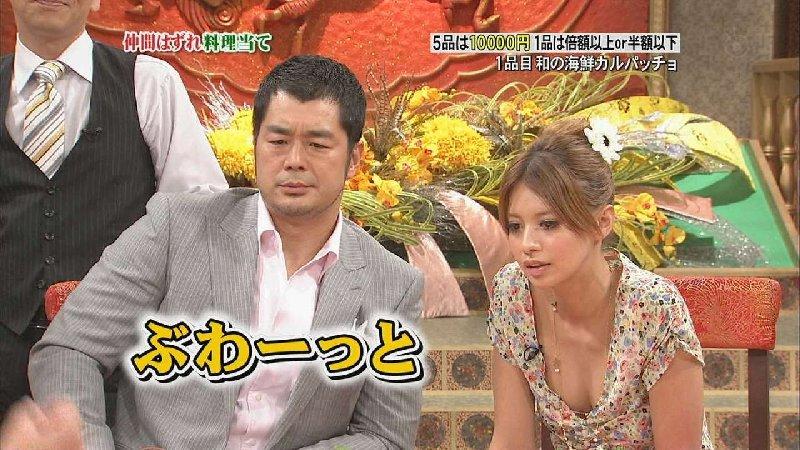 放送されたチラリおっぱい (10)