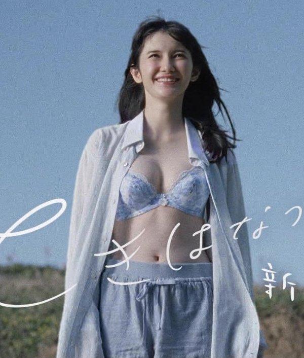 TV番組でのデカパイ (19)